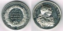 1809. George III Grand National Jubilee and circa 1897 Horatio Nelson 's Flagship commemorative medals.