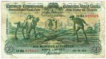 Currency Commission Consolidated Banknote 'Ploughman' Munster & Leinster Bank One Pound 10-6-29