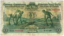 Currency Commission Consolidated Banknote 'Ploughman' National Bank One Pound 6-5-29