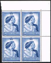 Great Britain. George VI and Elizabeth II collection of high value mint blocks.