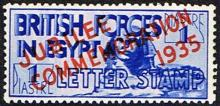 Egypt. British Forces 1935 Silver Jubilee 1 piastre overprint.