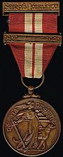 1939 - 1946 Emergency Service Medal