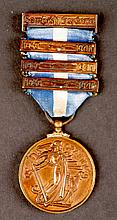 1939 - 1946 Merchant Marine Medal