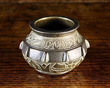 A Miniature 17th/18th Century Islamic Bronze