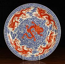 A Fine Quality Chinese Porcelain Dish decorated wi