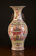A Large 19th Century Cantonese Famille Rose Balust