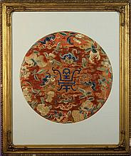 A Framed Antique Chinese Silk Roundel embroidered
