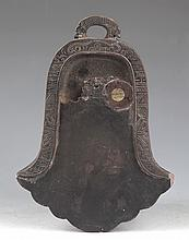 A CHINESE STONE INK