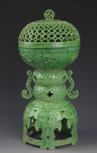 A RARE AND FINE GREEN COLOR PORCELAIN AROMATHERAPY