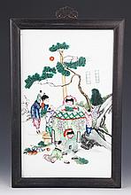 A FINELY PAINTED PORCELAIN PLATE WITH ZI TAIN FRAME