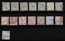A GROUP OF 15 STAMPS