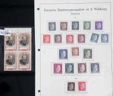 A GROUP OF STAMPS