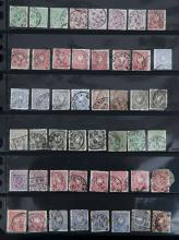 A GROUP OF 48 STAMPS