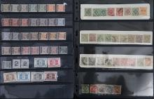 A GROUP OF 93 STAMPS