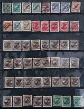A GROUP OF 80 STAMPS