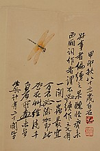 DRAGONFLY BY QI BAISHI
