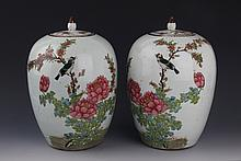 A GROUP OF TWO FINELY PAINTED PORCELAIN JAR WITH COVER