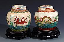 A PAIR OF COLORFUL DOUCAI PORCELAIN JAR WITH COVER