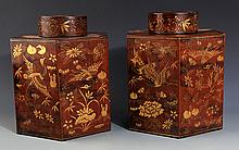 A PAIR OF GILT-LACQUERED WOOD JAR WITH COVER
