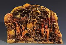 A COPY OF STORY CARVING SHOUSHAN STONE,