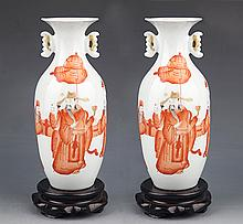 A PAIR OF FINELY PAINTED DOUBLE EAR PORCELAIN JAR