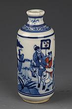 A FINELY STORY PAINTED PORCELAIN SNUFF BOTTLE