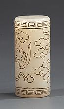 A FINELY CARVED WHITE JADE