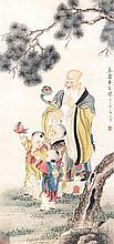 WANG SU (ATTRIBUTED TO, 1794 - 1877)