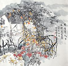 WANG MING MING (ATTRIBUTED 1952 - )