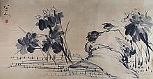 BA DA XIAN REN  (ATTRIBUTED TO, 1626  - 1705)