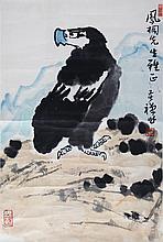 LI KU CHAN  (ATTRIBUTED TO, 1899 -1983 )