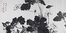 HUO CHUN YANG (ATTRIBUTED TO, 1946 - )
