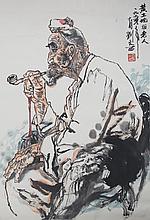 LIU WEN XI (ATTRIBUTED TO, 1933 - )
