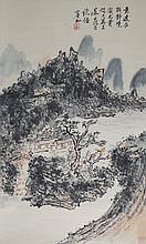 HUANG BING HONG (ATTRIBUTED TO 1866 - 1955)