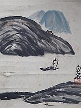 QI BAISHI (ATTRIBUTED TO, 1864-1957)