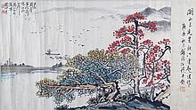 GUAN SHAN YUE (ATTRIBUTED TO, 1912-2000)