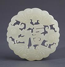 A HOLLOW CARVED CIRCULAR WHITE