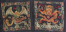 A PAIR OF OFFICIAL'S RANK BADGE OF DRAGON AND PHOENIX