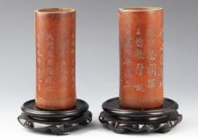 A PAIR OF FINELY CARVED BAMBOO BRUSH POT
