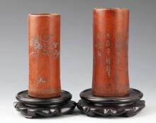 A PAIR OF FINELY CARVED BAMBOO BRUSH HOLDER