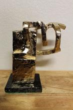 Wild Style Signed Limited edition Gold Bronze By Eduardo Chillida.