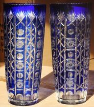 (PAIR) Blue Turkey Crystal Vase