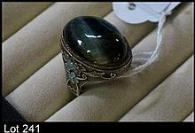 Vintage Unusual silver tiger eye ring
