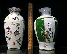 2 Japanese large vases