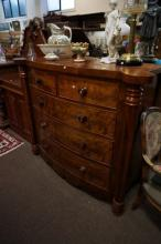 Vic flame mah 5 drawer bow front chest with faceted columns