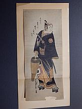 1743 Japanese woodcut by Okumura Masanobu