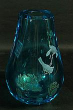 CHINESE ETCHED GLASS VASE WITH SIGNATURE
