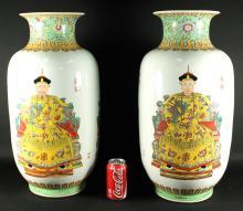 Pair of Chinese Vases