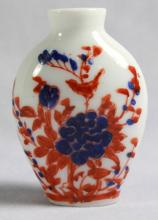 CHINESE PORCELAIN SNUFF BOTTLE, NO COVER