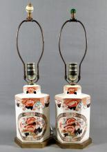 PAIR OF CHINESE PORCELAIN AND GILT LAMPS